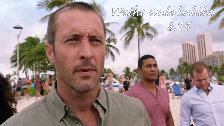H50-825-Feature